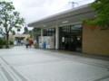 P5040086|金谷駅 駅舎|みぎが JRで ひだりが 大井川鉄道