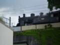 P5040095|金谷駅 11時 07分 発 SL急行|出発の 瞬間