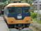 P5040104|金谷駅に 入線して きた 11時 31分 発 千頭いき電車