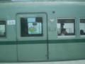 P5040107|五和駅(ごかえき)で もと南海電車と すれちがう