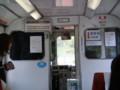 P5040112|もと近鉄特急の 車内|ワンマン運転の ため 料金ばこ あり