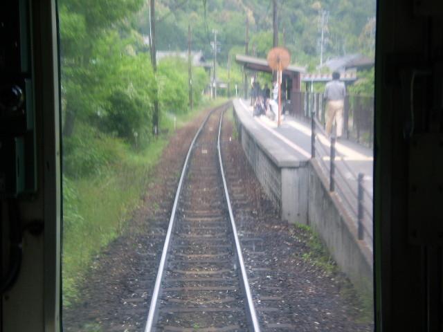 P5040113 まあじき 川根温泉笹間渡駅 (かわねおんせんささまどえき)