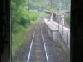 P5040113|まあじき 川根温泉笹間渡駅 (かわねおんせんささまどえき)