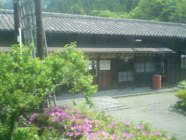 P5040118|田野口駅 (たのくちえき) 駅舎