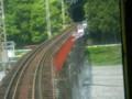 P5040119|崎平駅(さきだいらえき)を すぎ 最初の 鉄橋