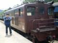P5040127|千頭駅の 電気機関車