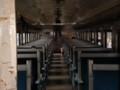 P5040146|15時 23分 発 SL急行|客車内
