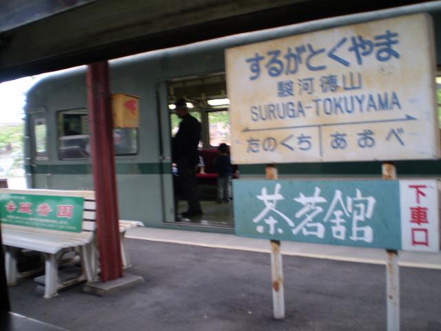 P5040155|SL急行は 駿河徳山駅で もと南海電車と すれちがい