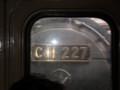 P5040158|SL急行の 先頭客車から みる 蒸気機関車