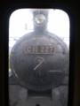 P5040160|SL急行の 先頭客車から みる 蒸気機関車