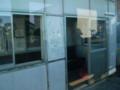 75|横屋駅