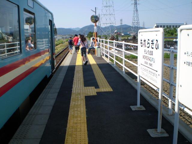 81|北行/モレラ岐阜駅で 下車