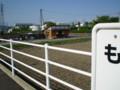 83|モレラ岐阜駅の ホームから 自転車おきばと 休憩室を みる