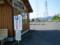 86|モレラ岐阜駅 休憩室/となりの 駐車場は 子どもセンター用