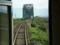 95|まあじき 揖斐川 橋りょう/復路