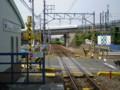 63|6月 15日 碧海古井駅から 乗車