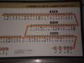 76|豊橋駅の 路線図 料金表