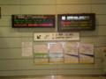 77.豊橋駅 2階 コンコースから 飯田線、名鉄線への おりぐち