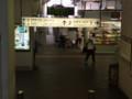 78.豊橋駅 2階 コンコースから 飯田線 ホームへ おりて いく
