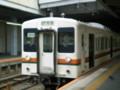 83.豊橋駅 2番ホームに まつ 10:43 発 天竜峡いき ふつう