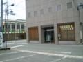 107.新城まちなみ情報センター
