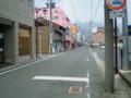 109.新城駅 えきまえどおり (栄町 交差点から 新城駅 方面を のぞむ)
