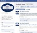 フェースブックに ある ホワイトハウスの ページ