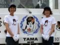 岡山電気軌道 制服 (2009年 なつやすみ)