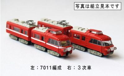 パノラマカー模型 091223 発売!