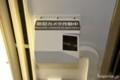 埼京線の 防犯 カメラ (Response)