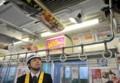 2009年 12月に 設置された 埼京線の 防犯 カメラ (Response)