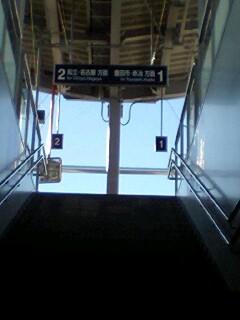 091229 三河八橋駅の 階段