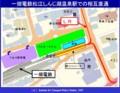 松江市 LRTと 一畑電車の 相互のりいれ (運輸政策研究機構)