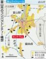 富山市の コンパクトシティー構想 (MSN)