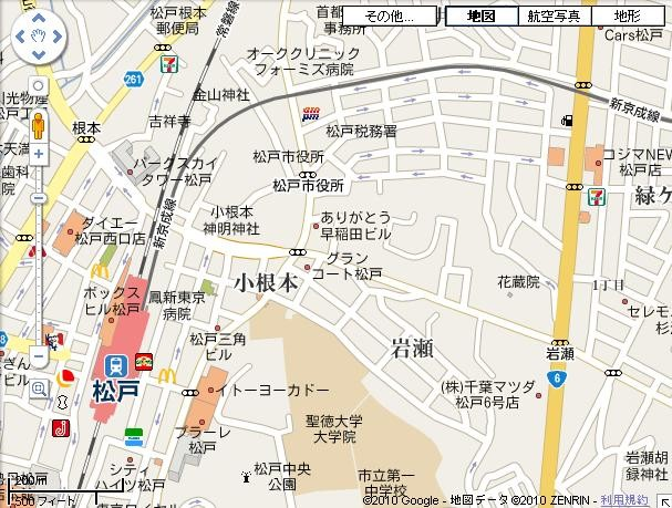 松戸駅 周辺 地図 607-459
