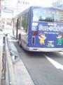 100228 笹島町 バス停を でる 名古屋市バス