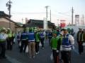 2010.4.24 二本木連合町内会 - 防犯パトロール出発式 (1)