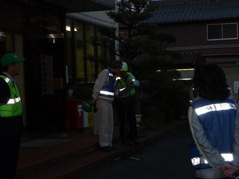 2010.4.24 二本木連合町内会 - 防犯パトロール出発式 (3)