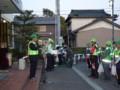 2010.4.24 二本木連合町内会 - 防犯パトロール出発式 (4)