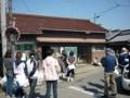 2010.4.25 小川町加美防犯講話 (2)