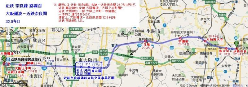 近鉄 奈良線 路線図
