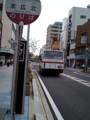 100624 7:34 末広北 バス停