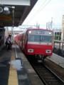 100628 07:21 碧海古井駅