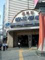 100702-11 浅草駅の 外観