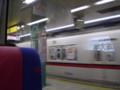 100703-121 泉岳寺駅で 快特 車内から 西馬込 いきを みる