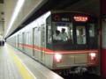桜通線 6050系 車両 (ウィキペディア)
