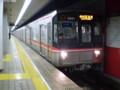100721-01 国際センターに きた 電車