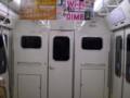 100721-04 桜通線 6050系の 車内