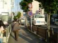 100721-09 野並の 市バス バス停