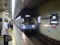 100727-160 新瑞橋 (あらたまばし)の ドラゴンズ 電車